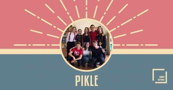 Pikle: Mikser